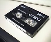 ビデオテープぢゃないよ