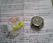 帰ってきた腕時計