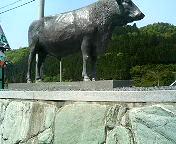 道の駅村岡