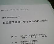 dvc00037_m.jpg